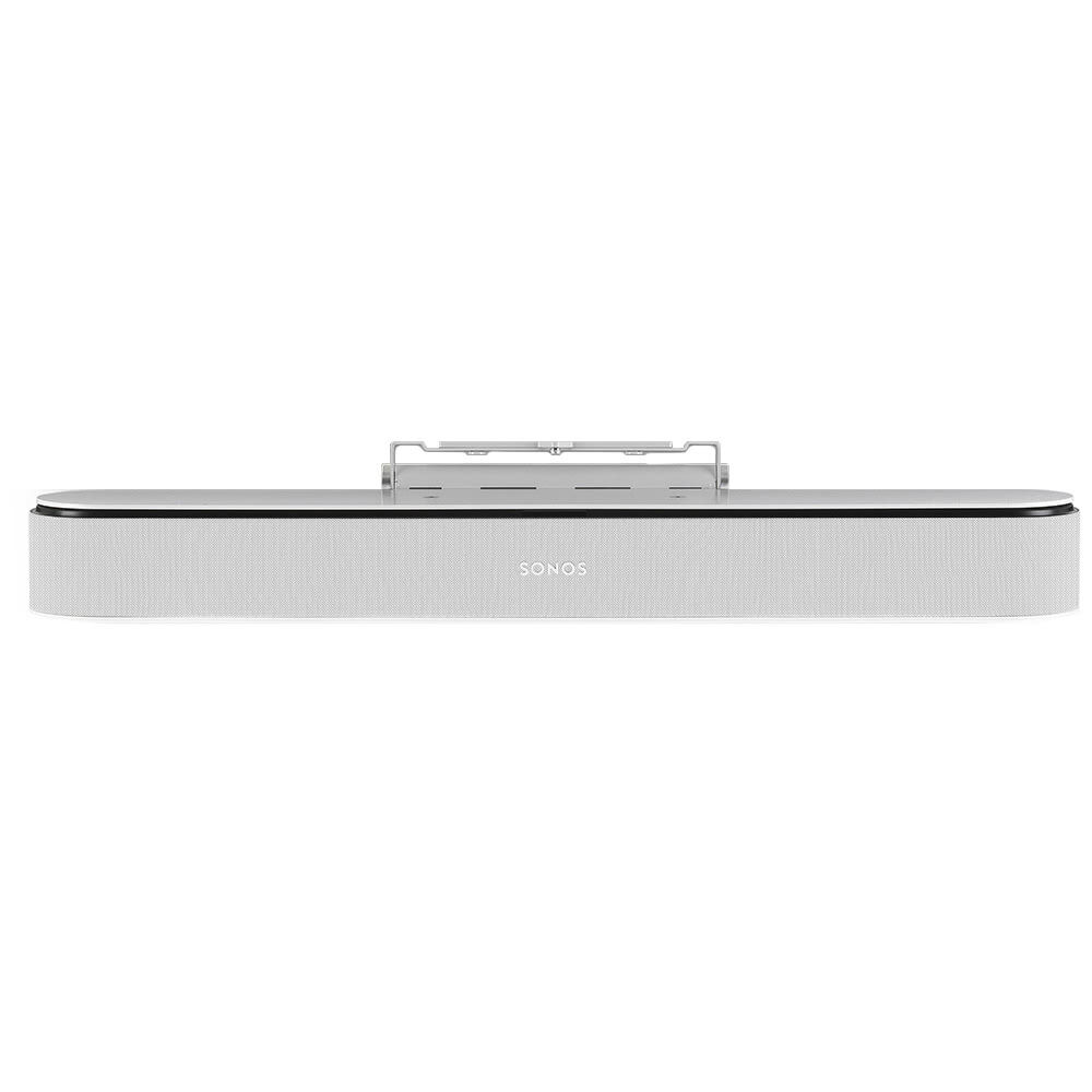 Flexson_Adjustable_Wall_Mount_for_Sonos_Beam__White